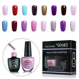 2pcs Soak Off Color Gel Polish Base Top Lacquer Nail Art Kit