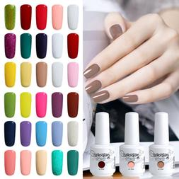 Elite99 5PCS Color Gel Nail Polish Set Soak Off UV LED Nail