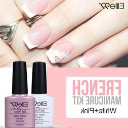 Elite99 7.3ml Nail Gel UV LED Polish French Manicure Lacquer