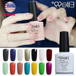 Elite99 Chameleon/ Color Gel Nail Polish Lacquer Manicure Gi