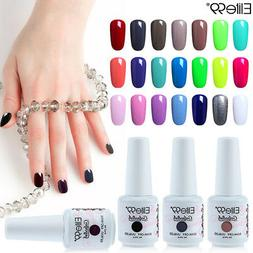 Elite99 Gel Nail Polish Pedicure Soak Off UV LED Nail Art Va