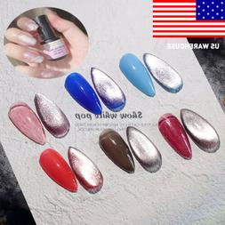 Glitter Magnetic Dust Cat Eye Gel Nail Polish Mirror Effect