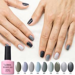 AIMEILI Grey Soak Off UV LED Gel Nail Polish Shiny Asphalt S