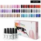 BELLE FILLE 12Pcs Set/Kit Soak Off UV Gel Nail Art Polish UV