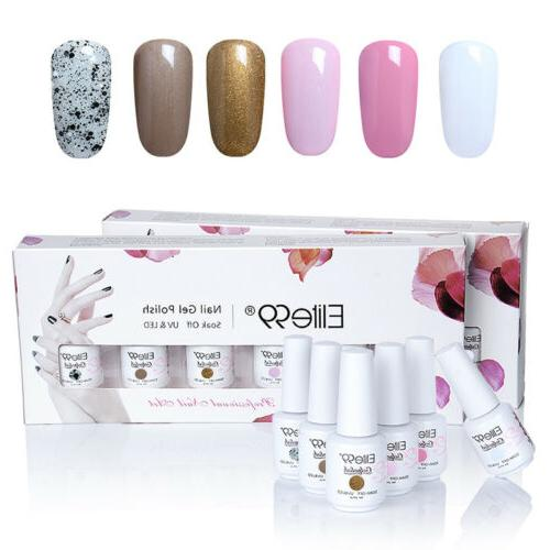 Elite99 Polish Soak Off LED Nail Set Gift