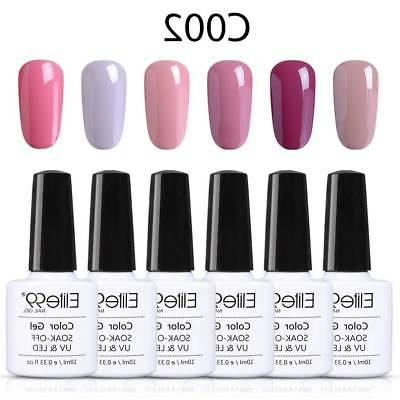 Elite99 Gel Nail UV Off Manicure 6 Colors Set