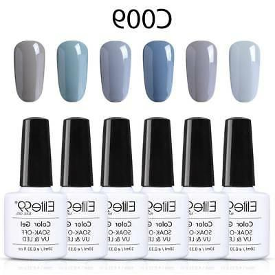 Elite99 Gel UV Soak Off Manicure Colors