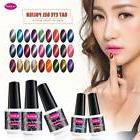 CLAVUZ Magnetic Gel Nail Polish UV LED Soak Off Manicure Shi