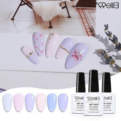 Elite99 Lavender Color Gel Nail Polish Manicure Lacquer No W