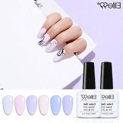Soak Off Lavender UV Color Gel Polish Top Base Lacquer Elite