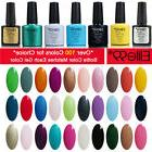 Elite99 Soak Off UV Gel Nail Polish LED Varnish Lacquer Mani
