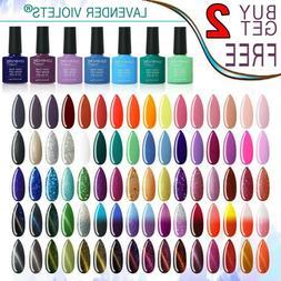 Lavender Violets 8ml Soak off UV LED Nail Gel Polish Color B