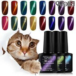 Elite99 Magnetic UV Gel Polish Cat Eye Nail Varnish Soak Off