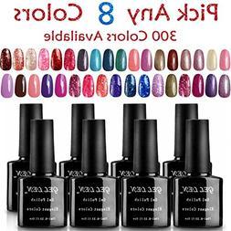 Gellen Pick Any 8 Colors Soak Off Gel Nail Polish Widest Col