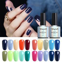 FairyGlo Soak Off UV LED Nail Varnish Gel Nail Polish Set Sa