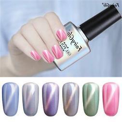 FairyGlo UV LED Soak Off Gel Nail Polish Color Coat Magnetic