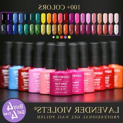 Lavender Violets UV LED Soak Off Nail Gel Polish Salon Profe